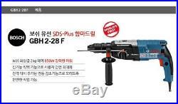 220V Bosch GBH2-28F 850W Hammer Drill Vibration Kick Back Control Pro Tool
