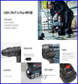 Bosch GBH 36V-LI Plus 36V Cordless SDS Hammer Drill ERP Bare Tools Equipment