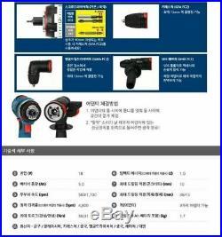 Bosch GSR18V-ECFC2 Cordless Drill Brushless Bare Tool Angle Chuck Hammer RU